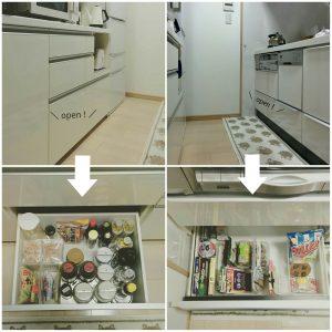 キッチン収納の画像