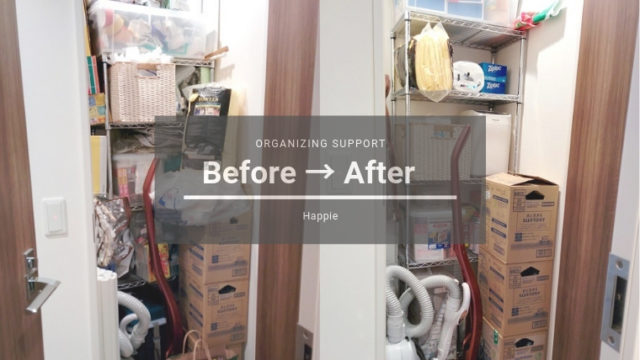 廊下収納の整理収納Before-After比較画像