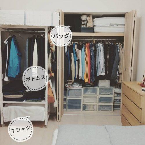 わが家の衣類収納