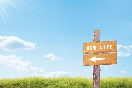 新生活がはじまるイメージ画像