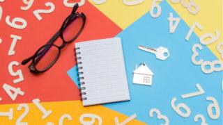 家の鍵やメガネなどなくしやすいモノの画像