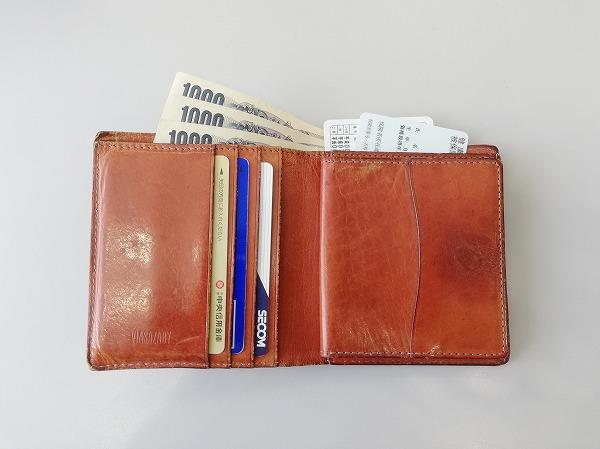 25年間使っている革財布の画像