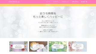 sakkoさんのホームページ画像