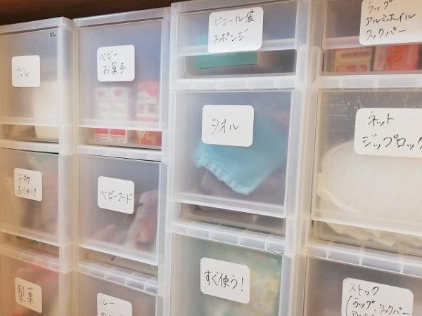 整理収納の手順④